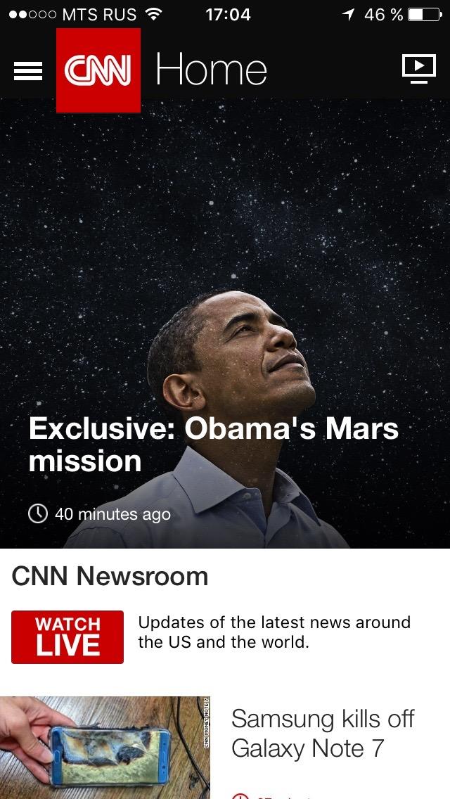 Приложение для айфона и андроида CNN News