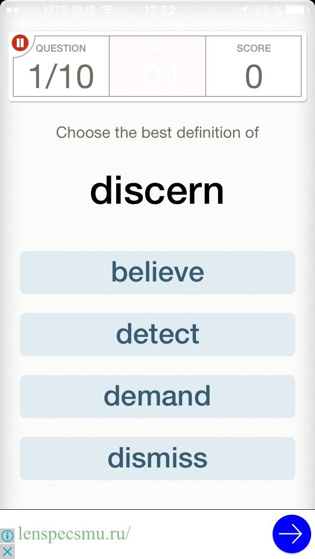 Англо-английский мобильный словарь Merriam-Webster