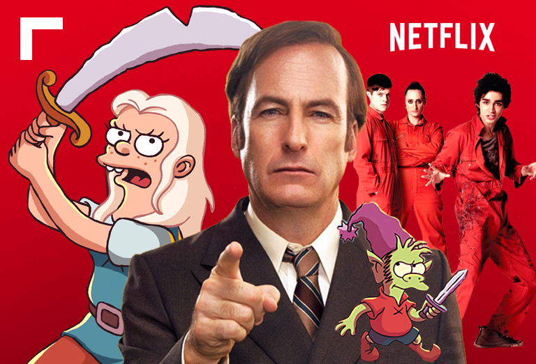 Cериалы Netflix