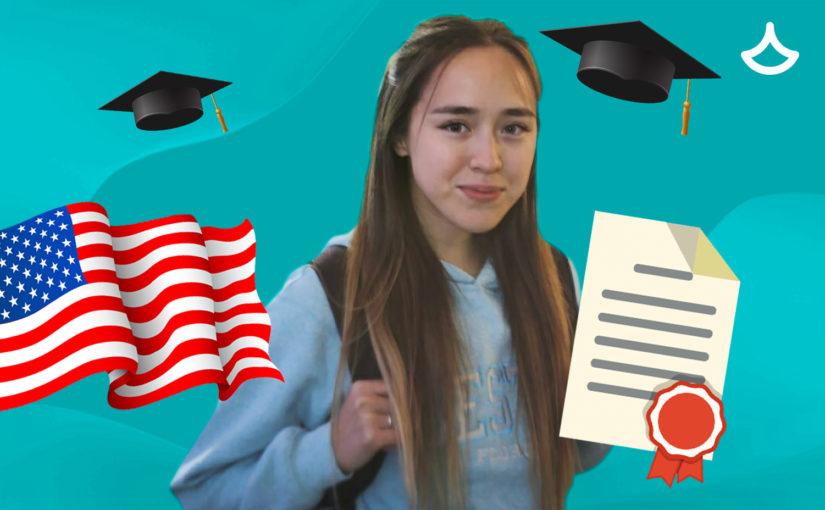 Как бесплатно учиться в магистратуре США по программе Фулбрайт